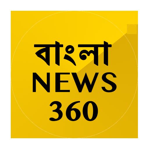 Bengali News App
